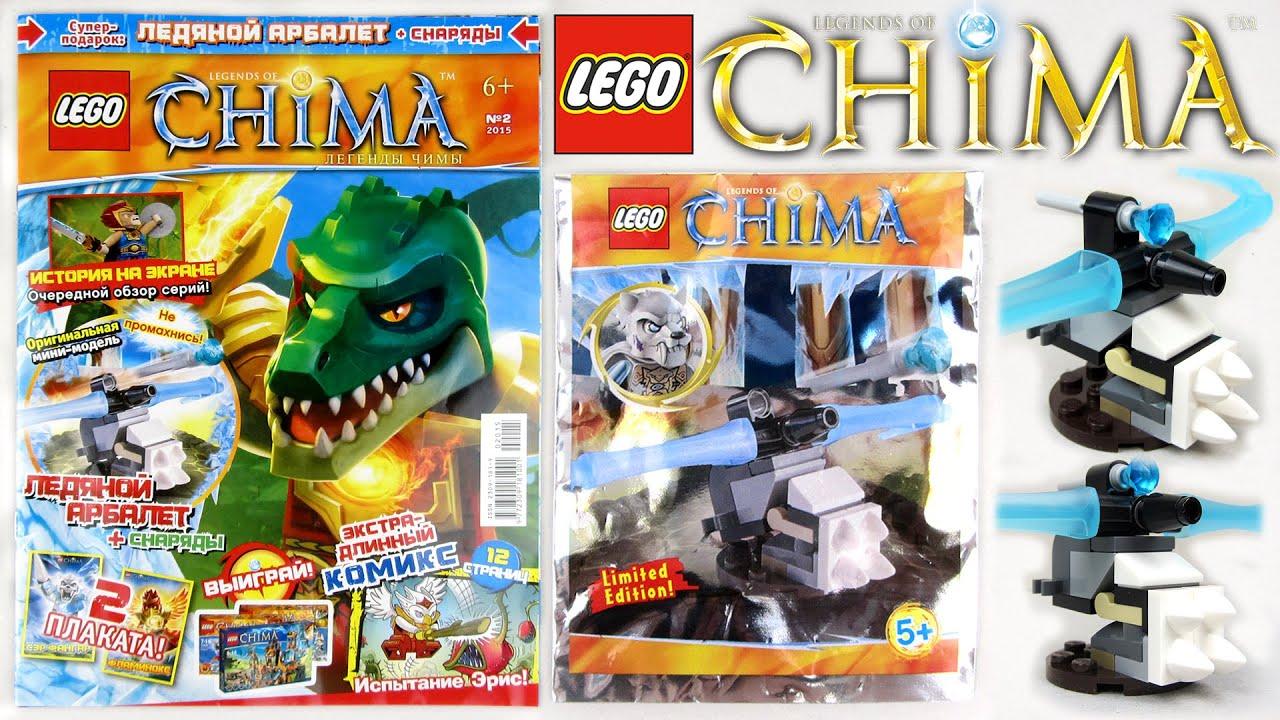 инструкции в lego chima