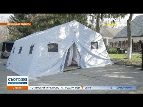 Коронавірус шириться областями України: ситуація станом на 2 квітня