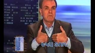 Kisabac Lusamutner anons 29.11.11. Eka Tun