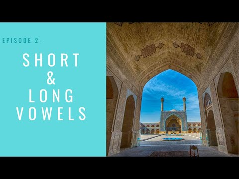 Short and Long Vowels | Qari Zuhair Hussaini