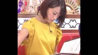 【画像】竹内由恵「えっ、そんなに見えちゃってますか?」