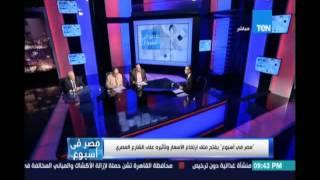 محمد بركة :العامل المصري غير منتج وسلوك العامل تغيربعد الثورة وقلة الادب زادت وعدم العمل زاد