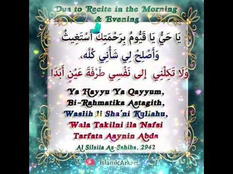 Dua to recite in the morning and in the evening Ya  Hayyu Ya Qayyum birahmatika Astagith