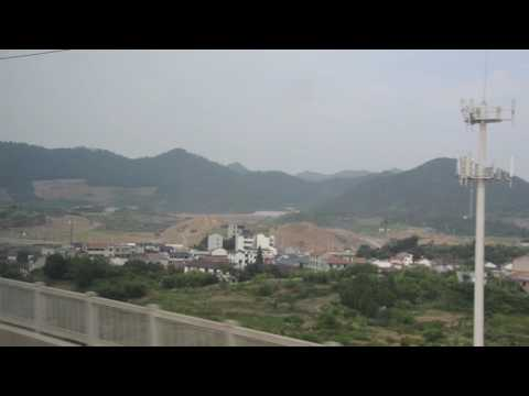 High speed train travel in Zhejiang Province China