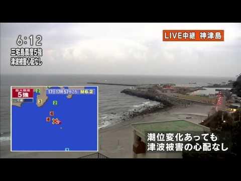 20130417 1758 緊急地震速報 最大震度5強 Earthquake Early Warning