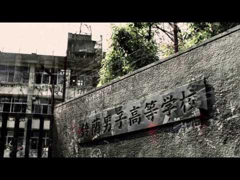 Ария - Crows Zero (music video)