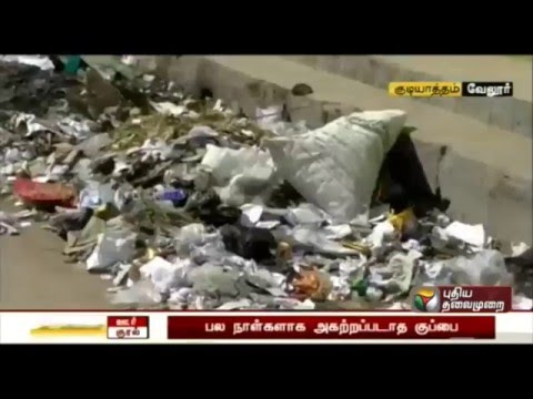 Garbage uncleared for the last six days at Gudiyatham