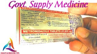 METRONIDAZOLE TABLET 400mg . REVIEW BENGALI.