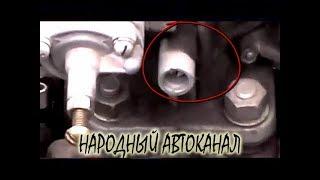 видео Карбюратор ВАЗ 2105 как отрегулировать