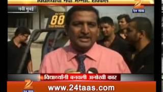 Zee 24 Tass saraswati college
