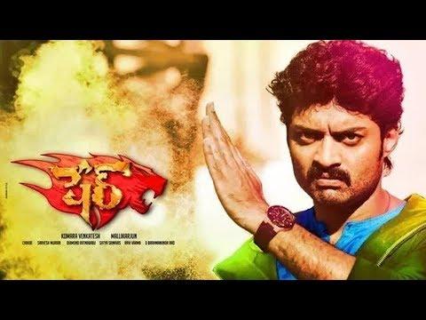 Kalyan Ram Telugu Action Comedy Film | Sonal Chauhan | Vikramjeet Virk || Super Hit Movies