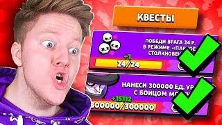 300.000 УРОНА ЗА МОРТИСА В BRAWL STARS 🔥