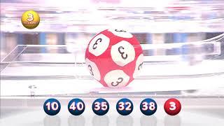 Tirage du loto du samedi 26 août 2017