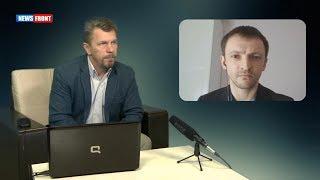 Дело Скрипаля: Интервью автора проекта Голос Германии на News-Front [Голос Германии]