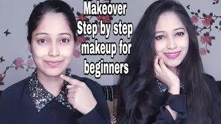 इतना आसान तरीका मेकअप का की कोई बच्चा भी कर ले|Step by step makeup for beginners