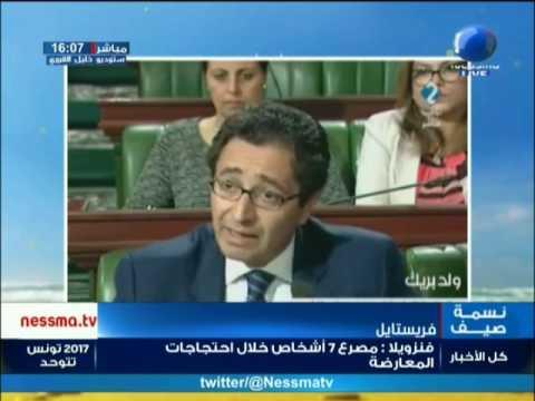 فريستايل: الوزير عبد الكافي ينتصر علي سامية عبو في حرب الاعصاب