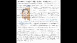 榎木孝明、30日間「不食」生活中!摂取水だけ】 俳優の榎木孝明(59...