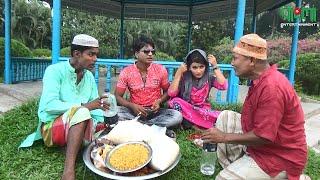 -romjane-iftarer-bebsha-modern-vadaima-bangla-new-koutuk
