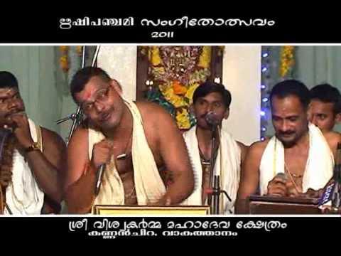 Prasanth Varma at Rishi panchami Sangeetholsavam[Manasajapalahari]