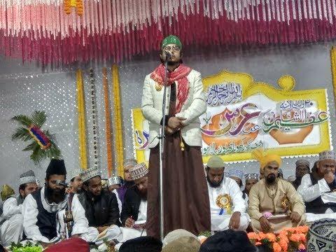 NADEEM RAZA MADHUPURI || URS-E-ASHRAF || بلاے ٹال دیتا ہے محمد نام ایسا ہے || NAAT INFO