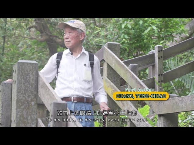 7.張騰蛟‧《走在風景裡的文學家》愛學網名人講堂(國語版)