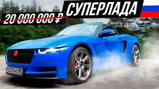 Самый дешевый российский автомобиль на спорте: Феррари из Лады - родстер КРЫМ! #ДорогоБогато №103