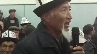 Кара-Суу: На встрече с акимом Матраимовым критиковавших местные власти жителей выводили из зала