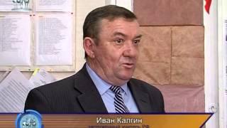 4 Тематический урок о Крыме