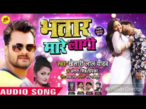 #Khesari Lal Yadav & #Antara Singh का New Bhojpuri Song भतार मारे लागी