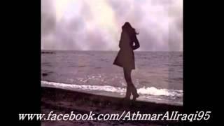 احاول اخفي احساسي - اثمار العراقي - (عن الحياة اتكلم)14