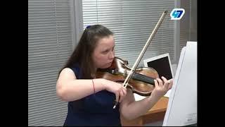 В Мультицентре социальной и трудовой интеграции начнут давать уроки музыки