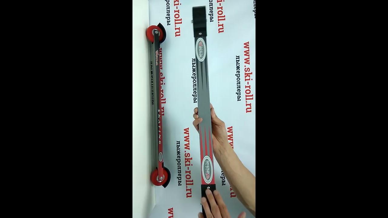 c82da01e19c5 Видео-обзор лыжероллеры Эльва SK70PU www.ski-roll.ru elva - YouTube