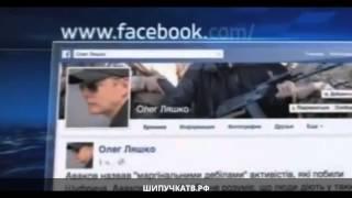 Украинские разборки: Ляшко ответил Авакову - сам дебил(, 2014-10-21T23:48:17.000Z)