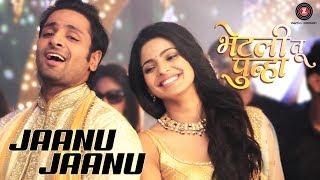 Jaanu Jaanu | Bhetali Tu Punha | Vaibhav T & Pooja S | Siddharth Mahadeven & Aanandi Joshi