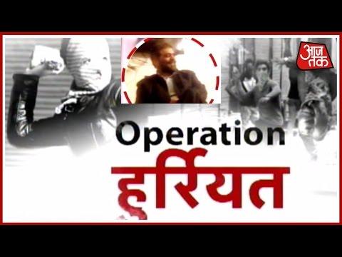 Aaj Tak's Sting Reveals How Pakistan funds Hurriyat To Burn Kashmir