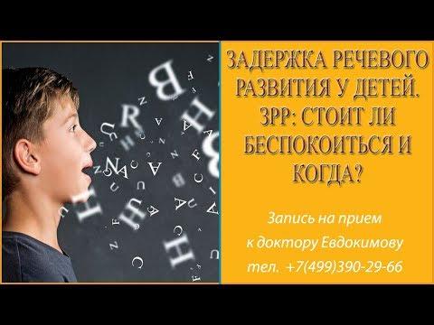 Доступная стоматология СПб для взрослых и детей, удаление