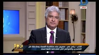 بالفيديو.. عضو لجنة تقصي الحقائق بالبرلمان يتهم 'التموين' بمنع زراعة 'القمح' في مصر