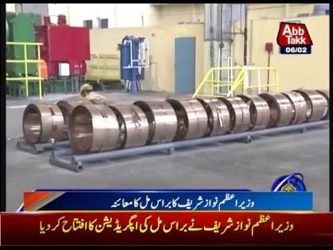 PM Nawaz Sharif Visits POF Wah