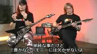 Arch Enemy Young Guitar DVD 2004 - Talk: Advice