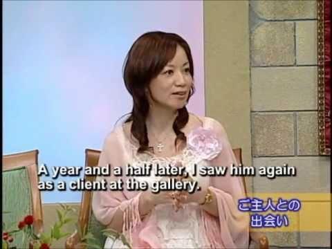 沢田富美子(Fumiko Sawada) 2006 interview PART 1 of 3