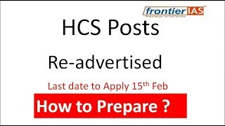 8:00 PM LIve Baljit Dhaka sir I HCS vacacnies I re-advertised I Last date 15th Feb