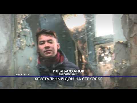 В Улан-Удэ жилой дом разваливается на глазах