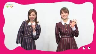 乃木坂46のろってぃーこと川村真洋ちゃん、ひなちまこと樋口日奈ちゃん...