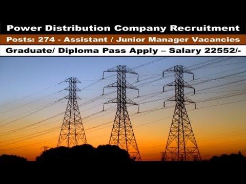 Power Distribution Company Recruitment  2017 | Graduate Pass jobs | Government jobs