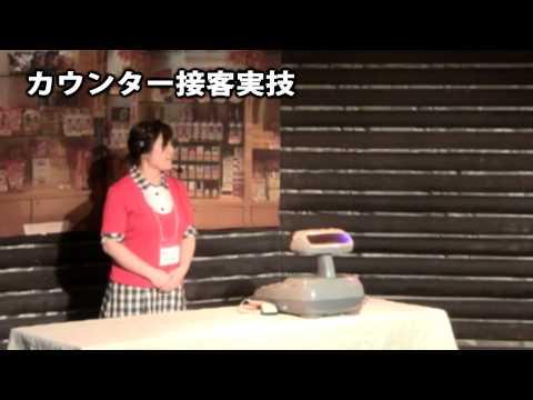 ゲイ 店員 接客中 エロ 動画