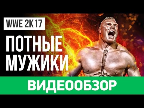 WWE RAW FOR PC (WWE 2K15 MOD) EXTRACT & PLAY + DOWNLOAD LINKS