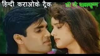 Na Kajare Ki Dhar Na Motio Ki Dhar Hindi Karaoke Track Dj Balkrishan Music Darbhanga Bihar