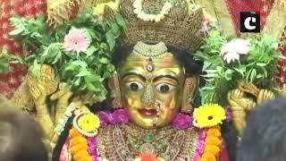Mumbaikars celebrate Durga Ashtami with religious fervour and gaiety