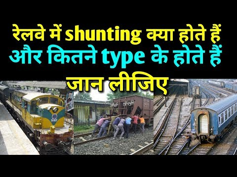 What Is Shunting? Type Of Shunting In Railway