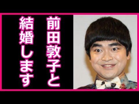 前田敦子 加藤諒と結婚!?勝地涼と間違える人がネット上に続出しヤバいことに!